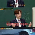<トレンドブログ>「2PM」ジュノ、デビュー前に不思議な(?)体験を告白?!