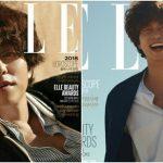 <トレンドブログ>俳優コン・ユが雑誌「ELLE KOREA」新年号の表紙を飾る♪