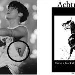 """<トレンドブログ>故ジョンヒョンが左わき腹に彫ったタトゥー""""ブラックドッグ""""が持つ意味。"""