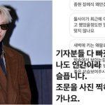 <トレンドブログ>歌手Zion.Tが誹謗中傷に真っ向勝負。親友ジョンヒョンの死去を受けて。