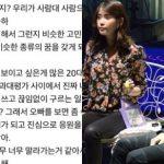 """<トレンドブログ>歌手IUが故ジョンヒョンへ書いた過去の手紙に再注目。""""一生懸命な人はそのままでいいんだよ"""""""
