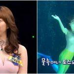 <トレンドブログ>女優チョン・ジヒョン、ソリョンの代役をつとめた水中モデル、その苦悩とは!?