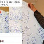"""<トレンドブログ>軍服務中の「2PM」テギョン、初休暇はCOEXで!?自ら""""情報提供""""にお返事をする!?"""