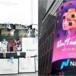 <トレンドブログ>「防弾少年団」Vの誕生日を記念してタイムズスクエアに巨大パネルが登場!?山のようなプレゼントも!