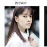 人気グループ、BOYFRIENDのミヌが舞台初出演! RAMPO chronicle 特別公演 【怪人二十面相】 上演決定!!