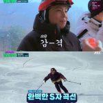 FTISLANDホンギ、バラエティ番組で見事なスキーの腕前を披露…NU'EST JRは七転び八起き