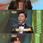 「2017 MBC演技大賞」大賞はキム・サンジュン、「逆賊」が8冠王