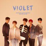 ボーイズグループ 'PENTAGON'ジャパンオリジナルセカンドミニアルバム 「Violet」2018年1月17日(水)発売決定!