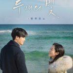 パク・ヒョンシク&ハン・ジミン主演映画「ふたつの光」メイキング映像&OST公開