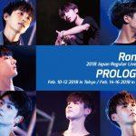 人気急上中の7人組ROMEOの2018年定期ライブ開催決定!