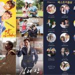 俳優パク・ソジュン&キム・ジウォン、ナムグン・ミン&2PMジュノら、「KBS演技大賞カップル賞」候補に