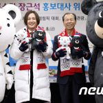 俳優チャン・グンソク、平昌五輪・パラリンピック&江原道の広報大使任命式に出席