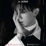 個性的な歌声とパフォーマンスで魅了!チャン・ヒョンスン 待望の初ソロコンサート 『THE JANG HYUN SEUNG SHOW』