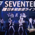 AbemaTV初となる『宮廷女官チャングムの誓い』や元旦には「SEVENTEEN」メンバーからの独占コメント&日本初となるライブ映像も放送決定!