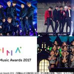 18時からレッドカーペットもスタート!BTS (防弾少年団) / EXO / TWICE / Wanna One ら出演!Melon Music Awards 2017本日開催!エムオン!完全生中継!