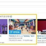 TWICE、YouTubeが選ぶ「2017年 最高の人気MV」韓国部門で1位に!