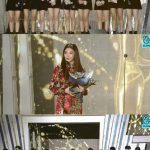 """「2018ソウル歌謡大賞」Wanna One、PRISTIN、チョンハ、「新人賞」受賞…""""意味深い賞に感謝"""""""