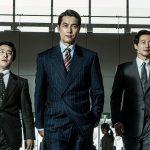 チョ・インソン×チョン・ウソン共演『ザ・キング』日本オリジナル予告解禁