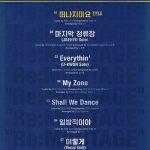 Block B、リパッケージアルバム「Re:MONTAGE」のトラックリスト公開