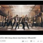 「防弾少年団」、「MIC Drop」MVが1億回突破…韓国歌手最多記録
