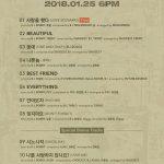 「iKON」B.I、2ndフルアルバム全曲の作詞・作曲に参加! PSY&TABLOが援護射撃