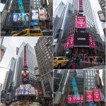 """歌手サムエル、16歳の誕生日にNYタイムスクエア電光掲示版に""""祝福メッセージ"""""""