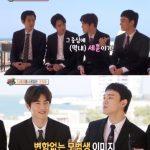 """EXO、チームワークの秘訣を明かす…""""魔の7年の危機にセフンを中心に団結した"""""""