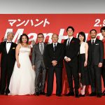 「イベントレポ」福山雅治が自信を覗かせたアクションシーンが日本上陸! 映画「マンハント」ジャパンプレミア