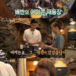 女優ユン・ヨジョンに隠れて問題起こす…主犯は俳優イ・ソジン?! =「ユン食堂2」