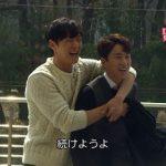 「愛の迷宮‐トンネル‐」DVDリリース中!チェ・ジニョク&ユン・ヒョンミンのブロマンス特別映像公開!