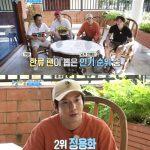 「1泊2日」CNBLUEヨンファ、キューバの韓流ファンが選んだ男子芸能人2位