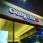 <トレンドブログ>日本にも展開している「Gong Cha」 in 韓国【韓国】