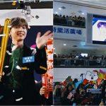<トレンドブログ>「PRODUCE101」出身歌手チョン・セウン、香港で初のミニファンミーティングを開催!