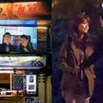 <トレンドブログ>チョン・ギョンホ♡スヨンカップルはラブラブ!センス満点のケータリングカーを届けたスヨン♪