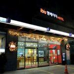 <トレンドブログ>【韓国ホテル】 韓国・ソウルのホテル★イビスアンバサダー 仁寺洞!鍾路3街満喫ホテルだね