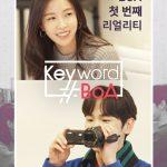 <トレンドブログ>歌手BoA、生涯初となるリアリティプログラムを放送!観察役は「SHINee」KEY♪