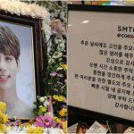 <トレンドブログ>「SMエンタ」、故ジョンヒョンのための追悼空間を作ると明かす。