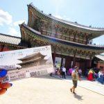 <トレンドブログ>韓国の観光名所「景福宮」へ【韓国】