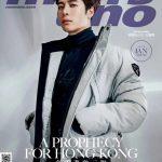 <トレンドブログ>「GOT7」ジャクソン・・・香港雑誌の表紙で`彼氏ルック'を見せる!