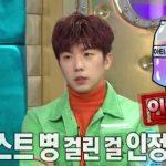 """<トレンドブログ>「2PM」ウヨン、過去5年間""""アーティスト病""""にかかっていたことを告白。現在は完治した!?"""