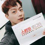 <トレンドブログ>「Highlight」ユン・ドゥジュン、主演ドラマ「ラジオロマンス」をアピール!