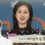 <トレンドブログ>「KARA」出身のホ・ヨンジ、イ・ドンウクからヤン・セジョンへ心変わり!?