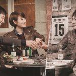 【第1回 韓国テレビドラマコレクション大賞】1位作品!「シグナル」<シンプルBOX 5,000円シリーズ>発売!