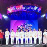 新人ボーイズグループ「IN2IT」、2月にアジア3カ国でショーケースツアー開催