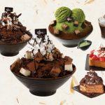 「ソルビン」2/3(土)~「チョコレートフェスティバル」開催!チョコっと割引になる「チョコ割」も同時に実施!