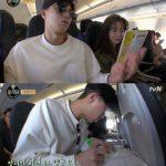 俳優パク・ソジュン、スペイン語の勉強に熱中…「ユン食堂2」のエースに浮上