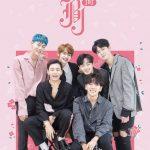 大人気K-POPボーイズグループJBJ、初の単独バラエティ番組DVD「よく見てJBJ」が2018年3月7日(水)に発売決定!