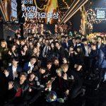 「取材レポ」防弾少年団、SEVENTEEN、Wanna Oneらが華麗なパフォーマンスも披露!「第27回ソウルミュージックアワード」開催