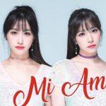 CoCoSoRi (ココソリ) 2/10ニューアルバム「Mi Amor」リリースへ!