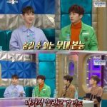 2PM ウヨン、意外な酒癖を公開「酔うとテーブルに上がって…」